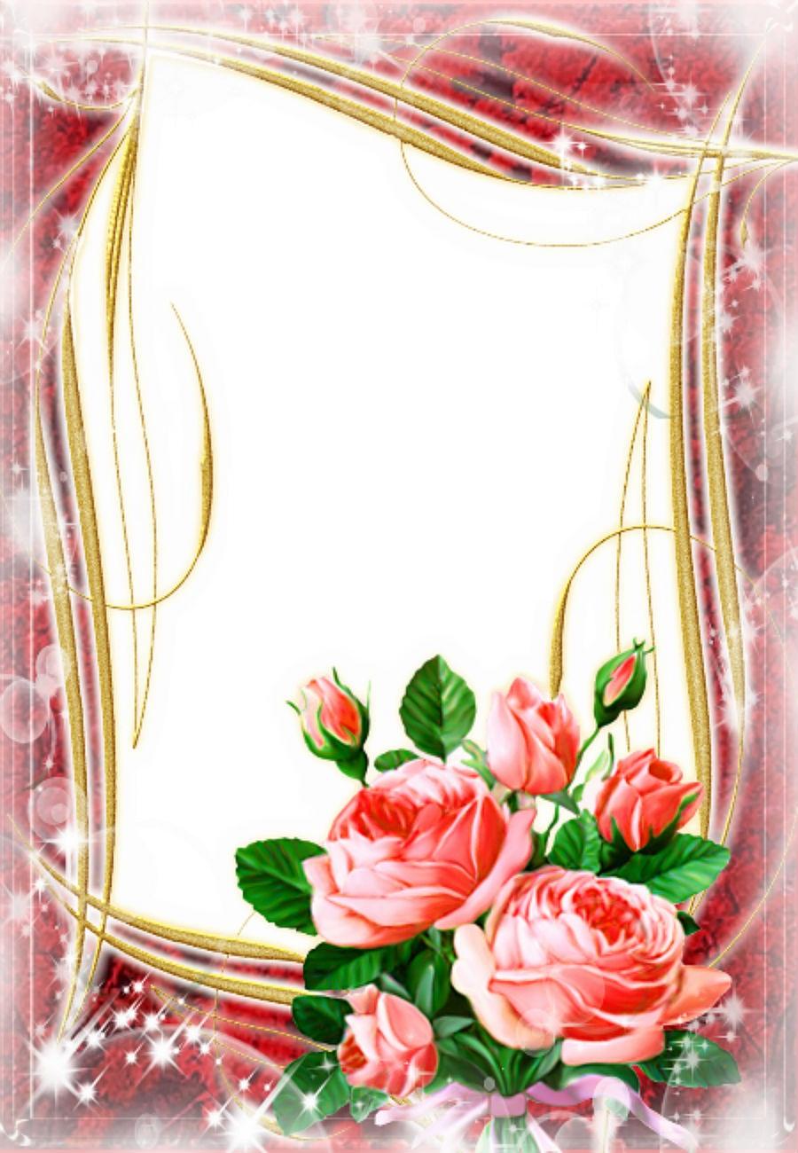 Вставить цветы в поздравление